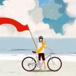 Bel été à vélo ! Notez les rendez-vous de la rentrée
